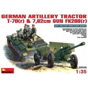 MINIART 35039 GERMAN ARTILLERY TRACTOR & GUN