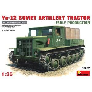 MINIART 35052 SOVIET ARTILLERY TRACTOR YA 12